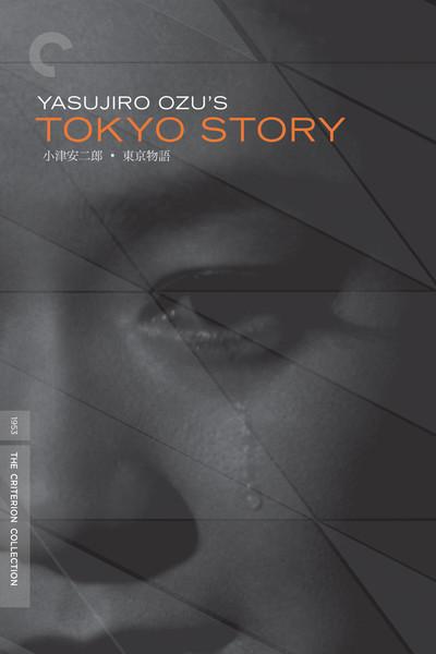 قصة طوكيو