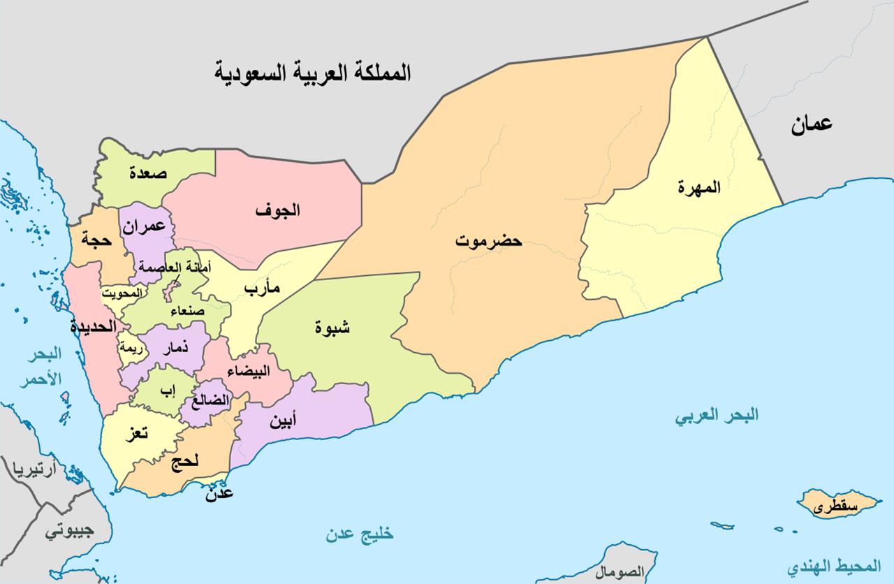 خريطة محافظات اليمن
