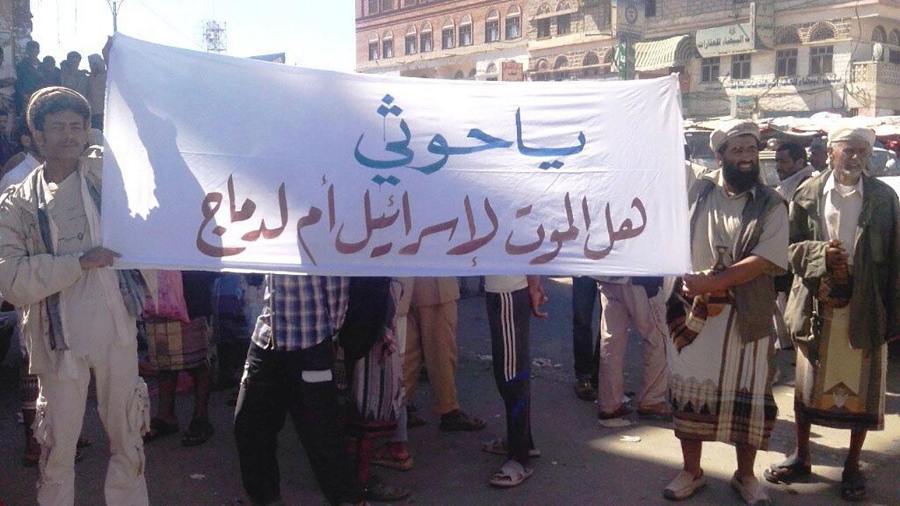 سلفيو دماج، الحوثيين، اليمن، أنصار الله، صعدة