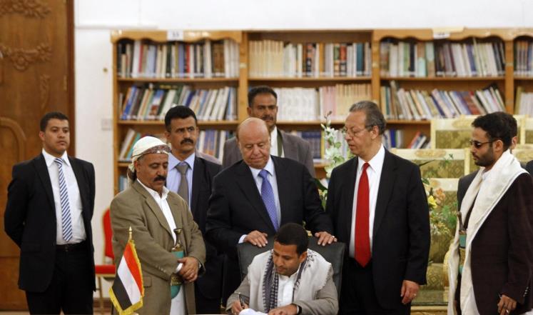 توقيع اتفاق السلم والشراكة, اليمن