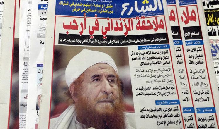 عبد المجيد الزنداني يغادر أرحب