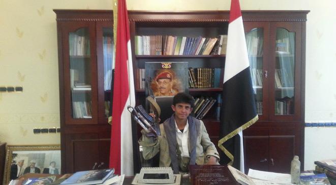 حوثيين، مكتب علي محسن الأحمر، الفرقة الأولى مدرع