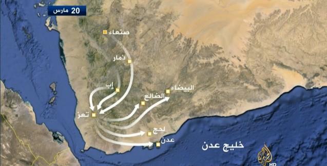 الحوثيون والقاعدة