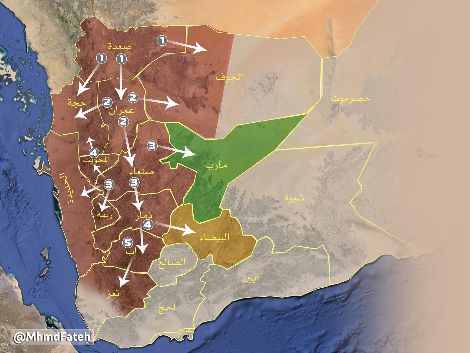 خريطة تمدد الحوثيين