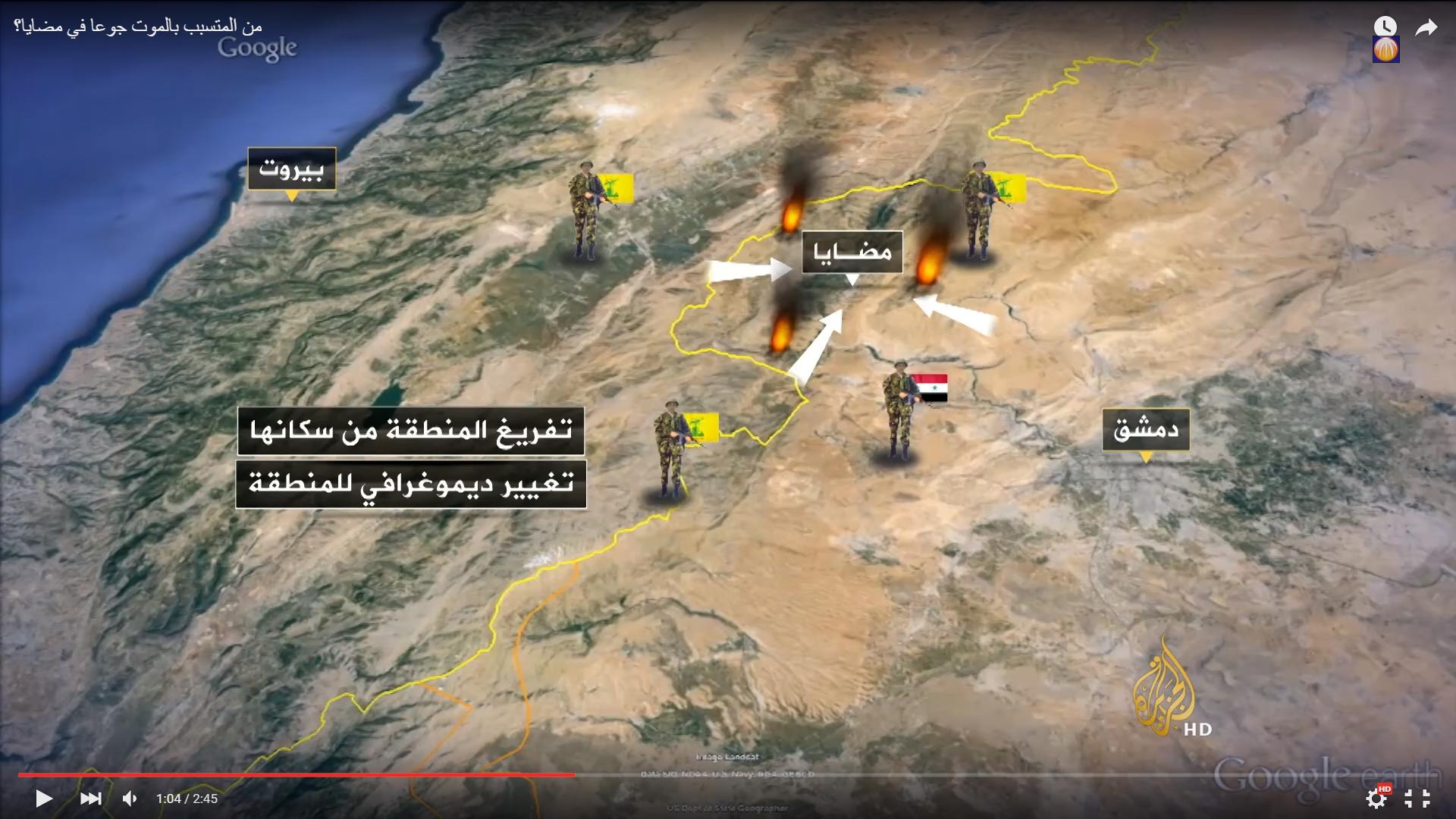 موقع «مضايا» على الخريطة، الجزيرة