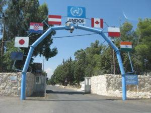 قوة الأمم المتحدة لحفظ السلام في الجولان يوندوف