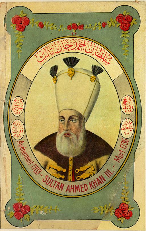 السلطان أحمد الثالث الذي أصدر فرمان بالسماح بتأسيس أول مطبعة رسمية للدولة العثمانية عام 1727
