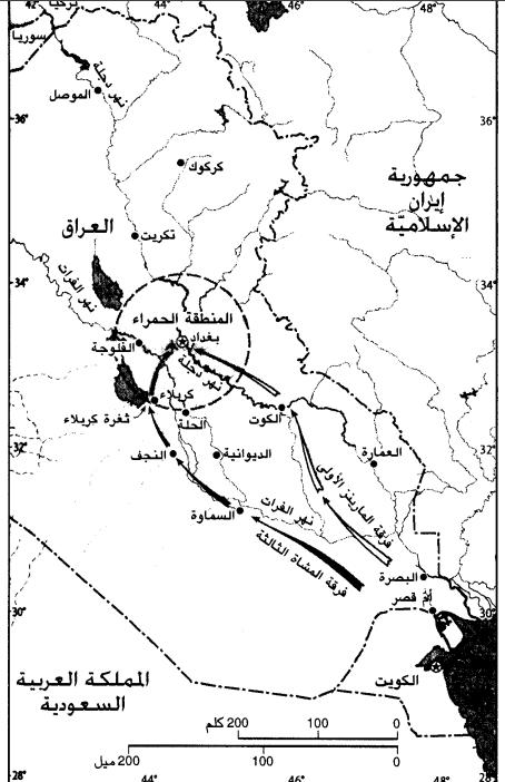 خريطة توضح مسارات تحرك القوات الأمريكية فى طريقها لبغداد