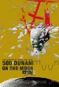 500 دونم على سطح القمر