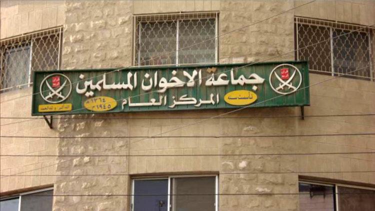 الإخوان المسلمين, الإخوان, التنظيم الدولي, مصر