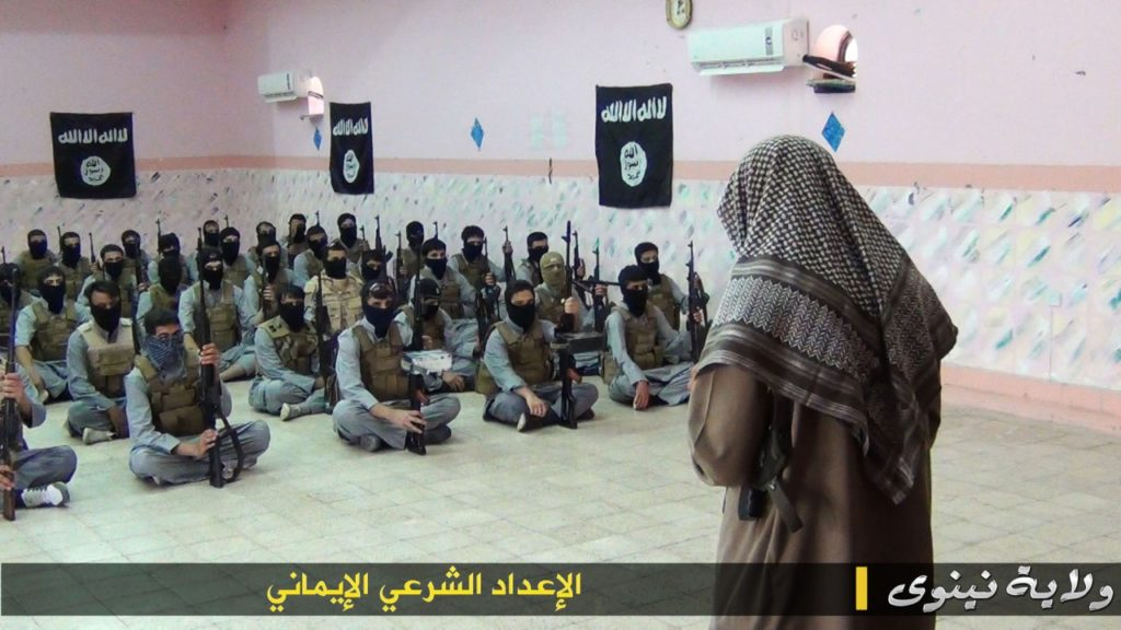 وزارة الحرب، داعش، تجنيد، الدولة الإسلامية