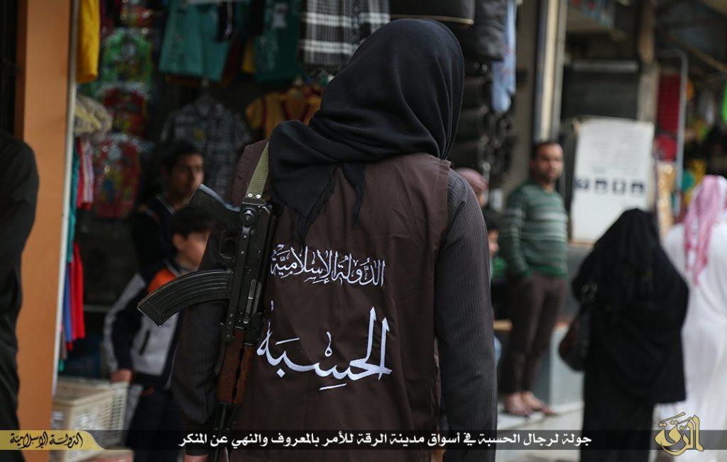 داعش، الدولة الإسلامية، الحسبة، الرقة