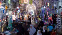 رمضان، القدس، فلسطين