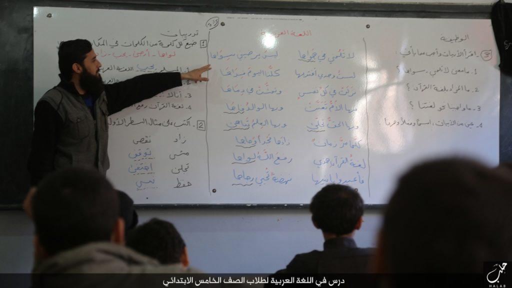 داعش، الدولة الإسلامية، مدارس، تعليم
