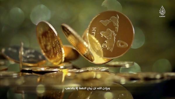عملة، داعش، الدولة الإسلامية، عودة الدينار الذهبي
