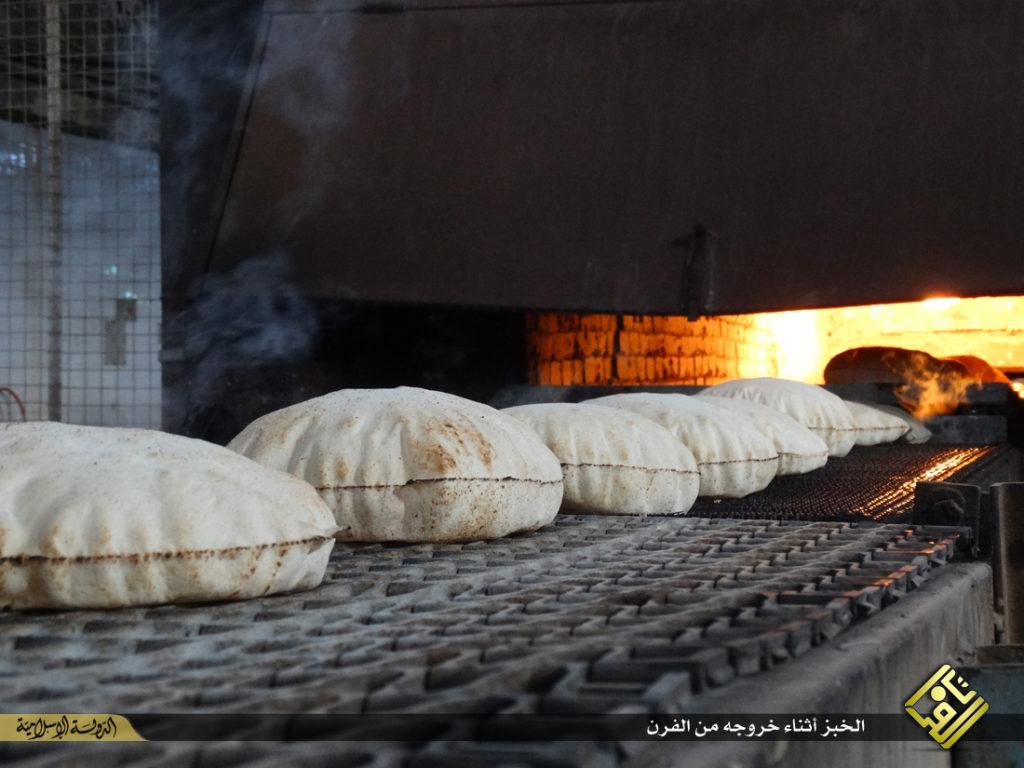داعش، الدولة الإسلامية، مخبز
