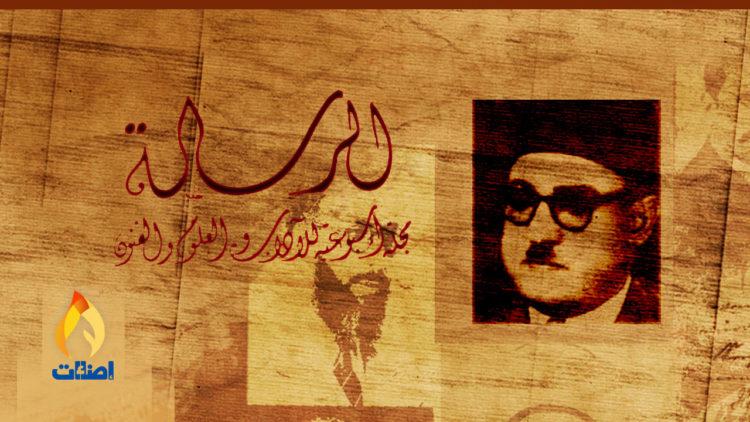 أحمد حسن الزيات، الرسالة