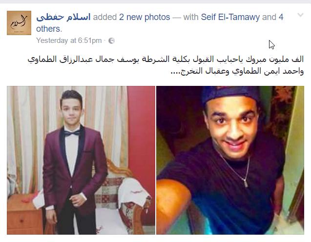 منشور على صفحة أحمد الطماوي