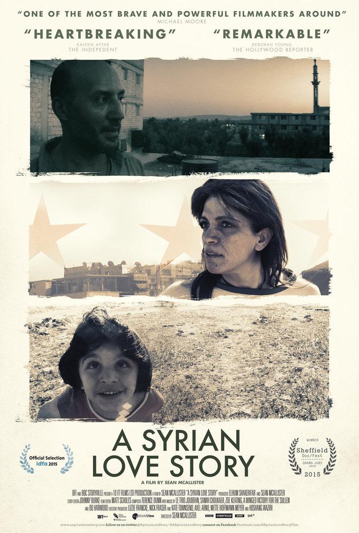 فيلم «قصة حب سورية»