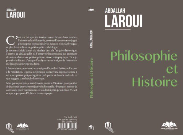الفلسفة والتاريخ، عبد الله العروي