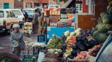 اقتصاد مصر, التضخم الإقتصادي, اقتصاد