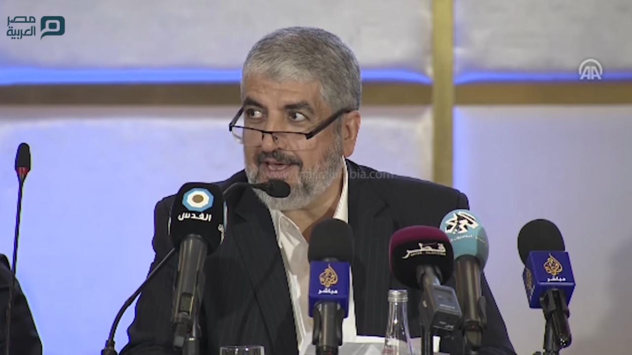خالد مشعل، وثيقة، حماس، مؤتمر