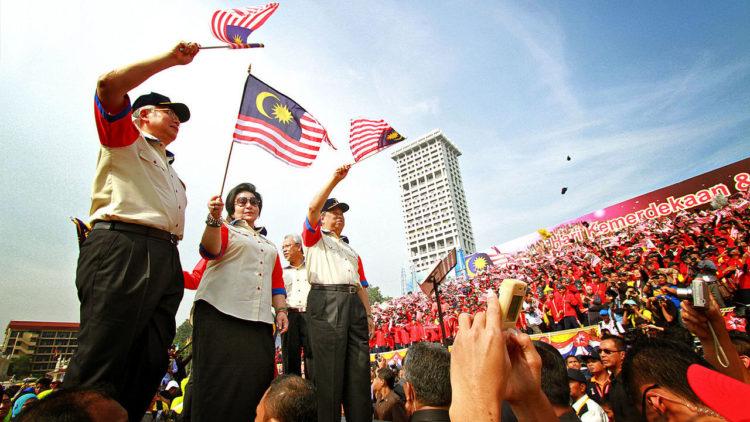 ماليزيا، محيي الدين ياسينمحيي الدين ياسين، نجيب رزاق، احتفالية اليوم الوطني