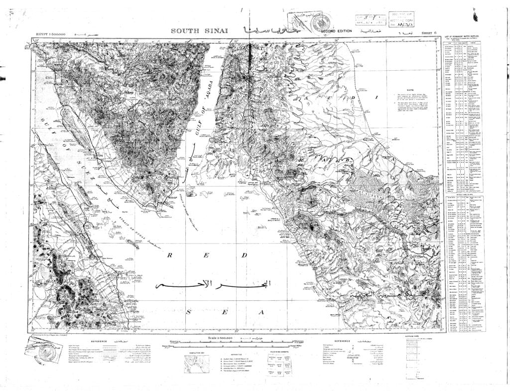 خريطة، مصر، تيران وصنافير