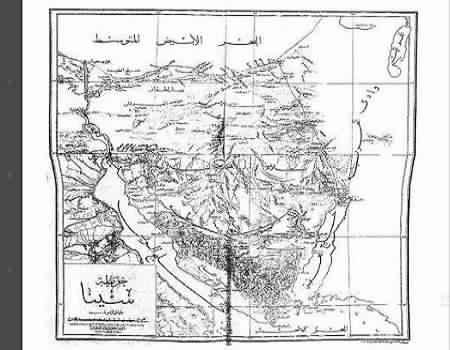 خريطة، مصر، سيناء