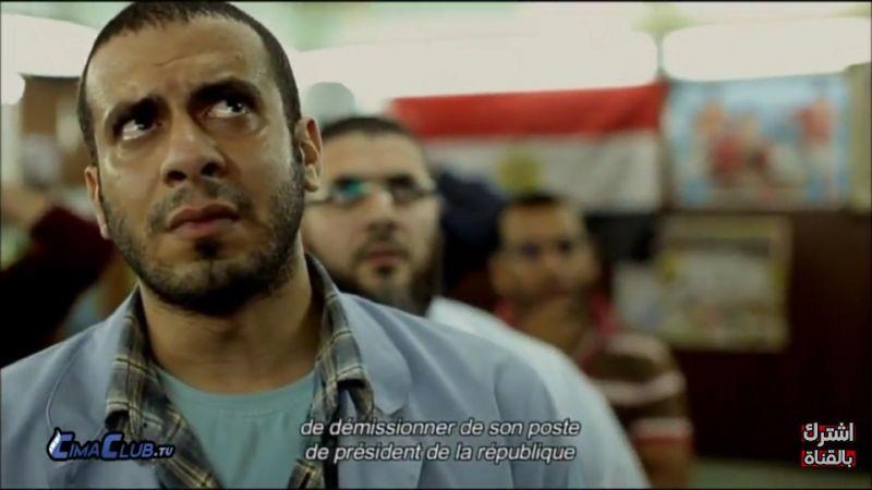 فيلم 18 يوم، محمد فراج، أشرف سبرتو