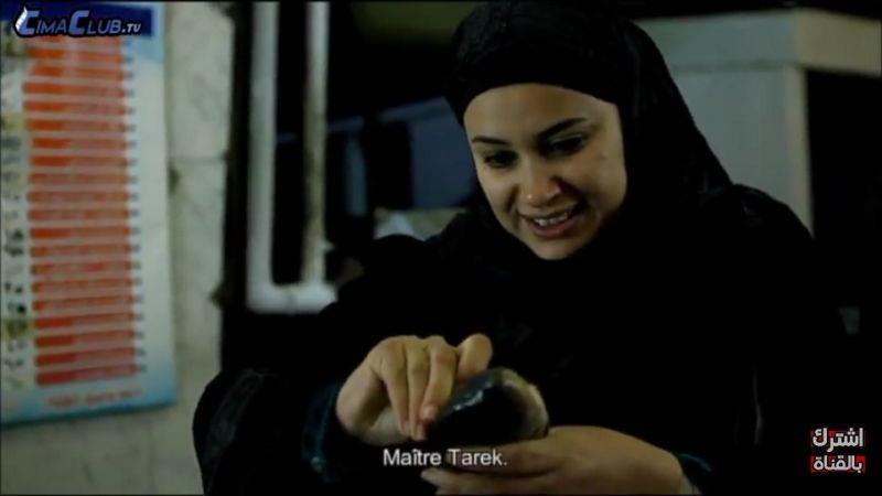 فيلم 18 يوم، هند صبري