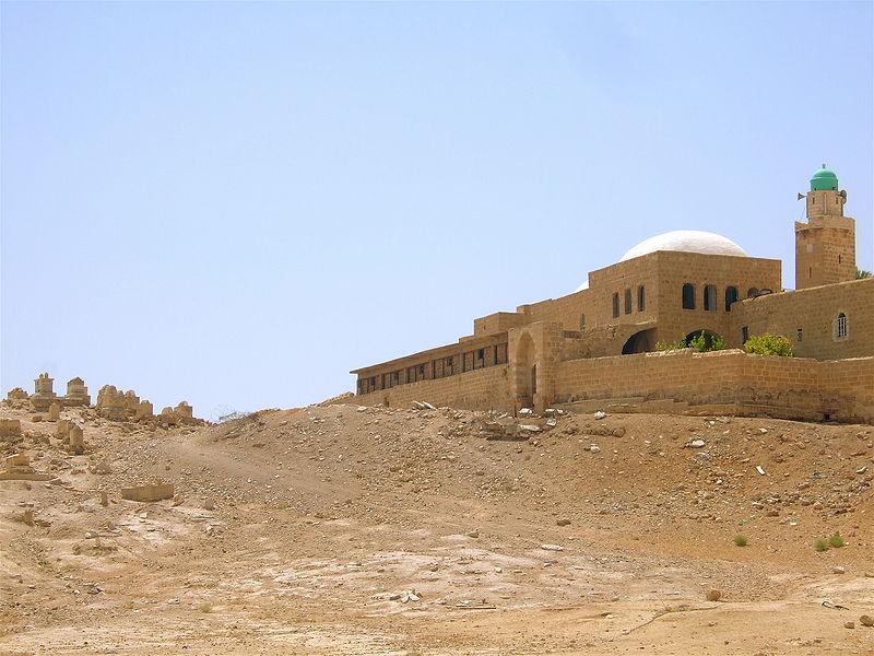 مقام النبي موسى، أريحا