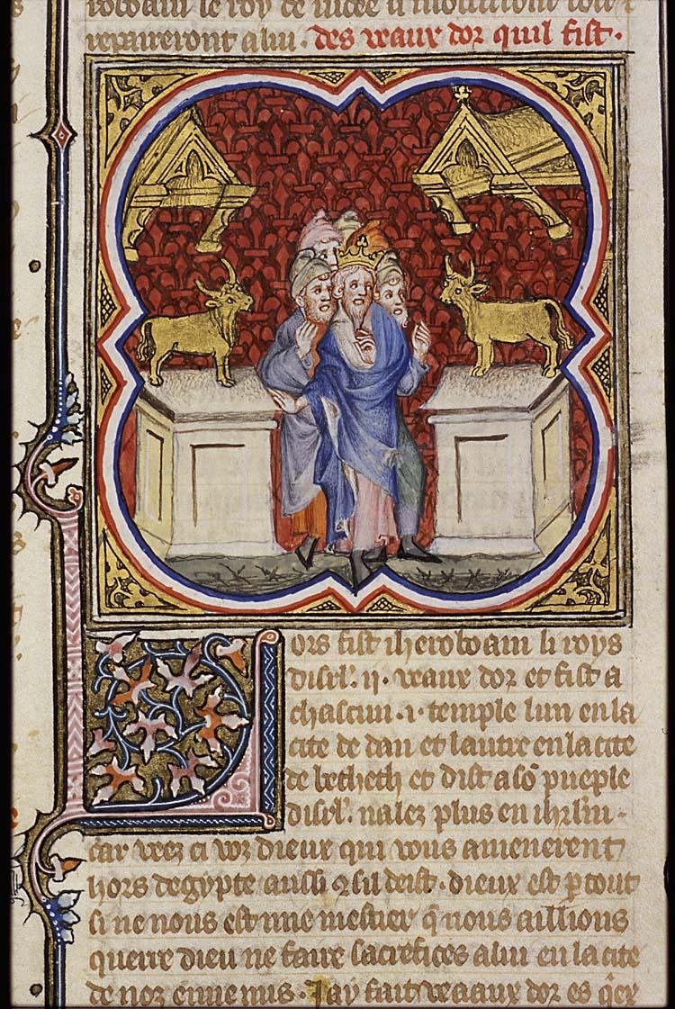 يربعام يضع اثنين من العجول الذهبية، من الكتاب المقدس ( المصدر : ويكيبيديا )
