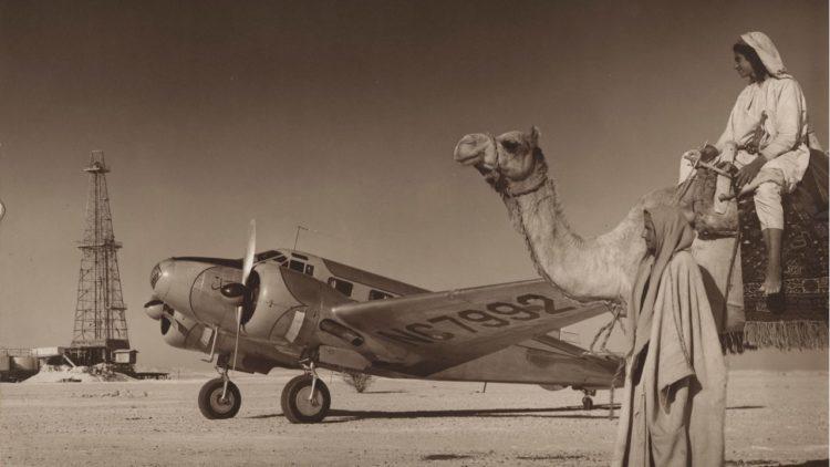 نفط، شركة النفط العربية الأمريكية، المملكة العربية السعودية