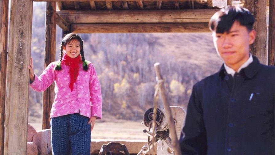 The Road Home، السينما الصينية، يامو زانج، زيي زانج