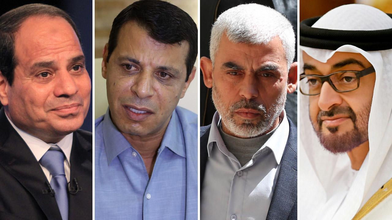 محمد بن زايد، يحيى السنوار، محمد دحلان، عبدالفتاح السيسي