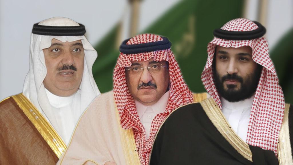 محمد بن نايف، محمد بن سلمان، متعب بن عبد الله، آل سعود، المملكة العربية السعودية