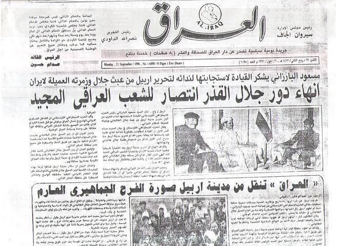 الأكراد، صدام حسين، مسعود برزاني، جلال طالباني