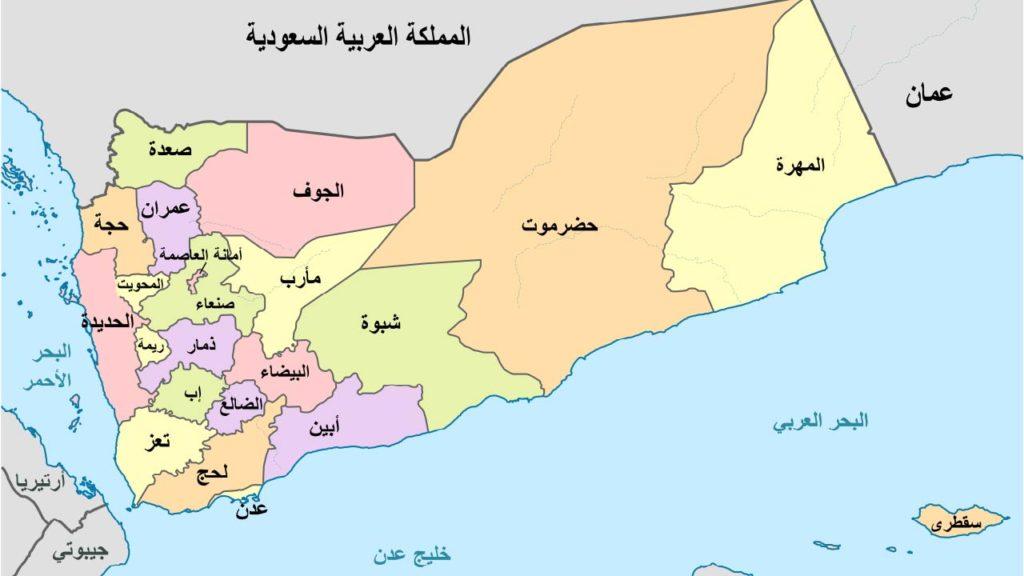 محافظات اليمن، اليمن