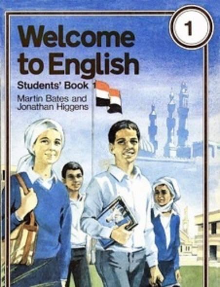 كتاب، لغة إنجليزية، تعليم، الثمانينات