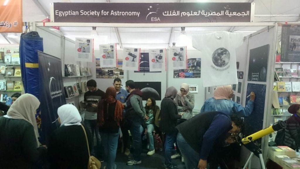 معرض الكتاب، العلوم، أنشطة علمية