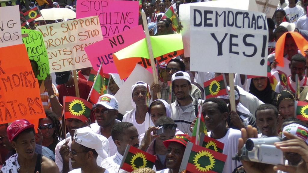 الاورومو، إثيوبيا، أوروميا