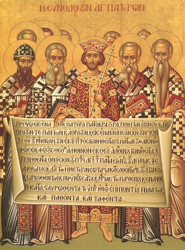 الإمبراطور, قسطنطين الأول, أساقفة, نيقية الأول, قانون, الإيمان النيقوي