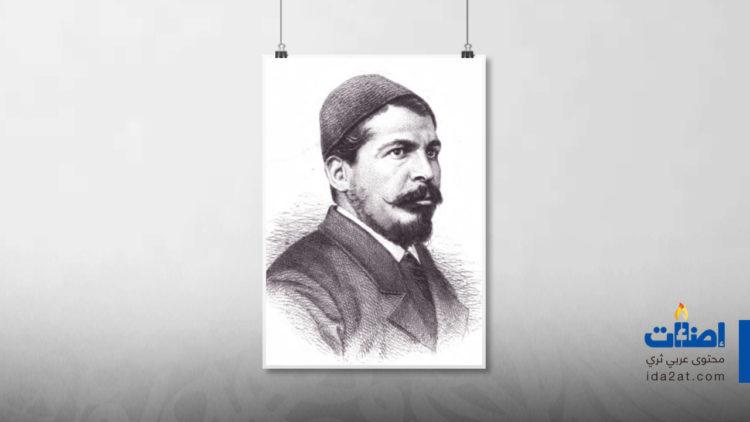 علي سعاوي, العثمانيين, الدولة العثمانية, تاريخ, تاريخ وحضارة