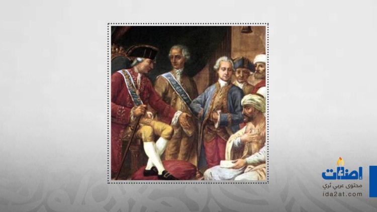 صور أرشيفية, الملك كارلوس الثالث, وفد رسمي, صور تاريخية