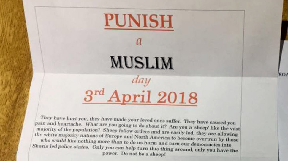 يوم عقاب المسلمين