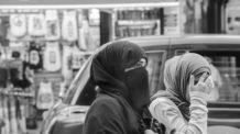 إسلام، لندن، نساء، يوم العقاب