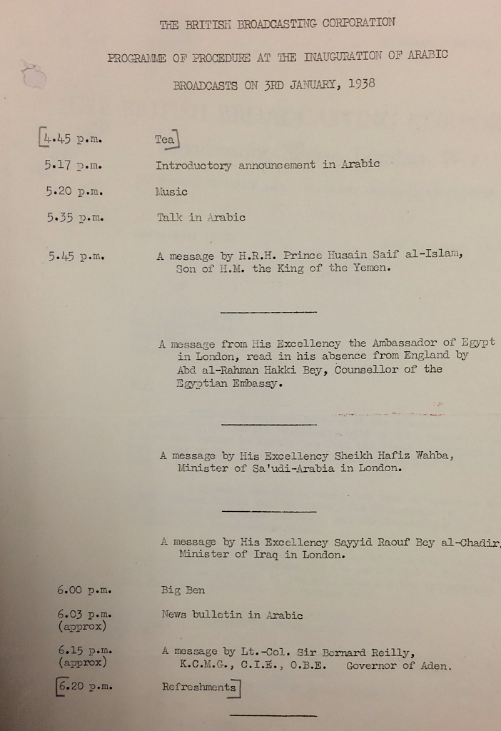 في الوقت الذي توافق فيه «فورنيس» مع «دي جوري» بخصوص أهمية اتخاذ القرار، فإنه لم يتوافق معه بشأن نوع اللهجة العربية التي ينبغي استعمالها.