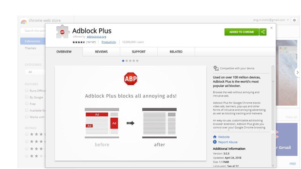 adblock, جوجل كروم