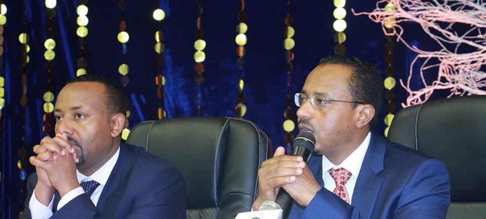 آبي أحمد رئيس وزراء أثيوبيا